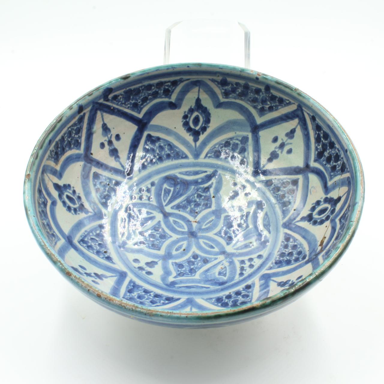18th C. Persian Bowl